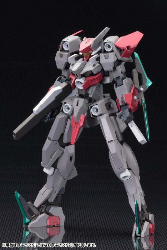 Kotobukiya 1/100 SX-25 CUTLASS:RE2, Frame Arms Figure Kit