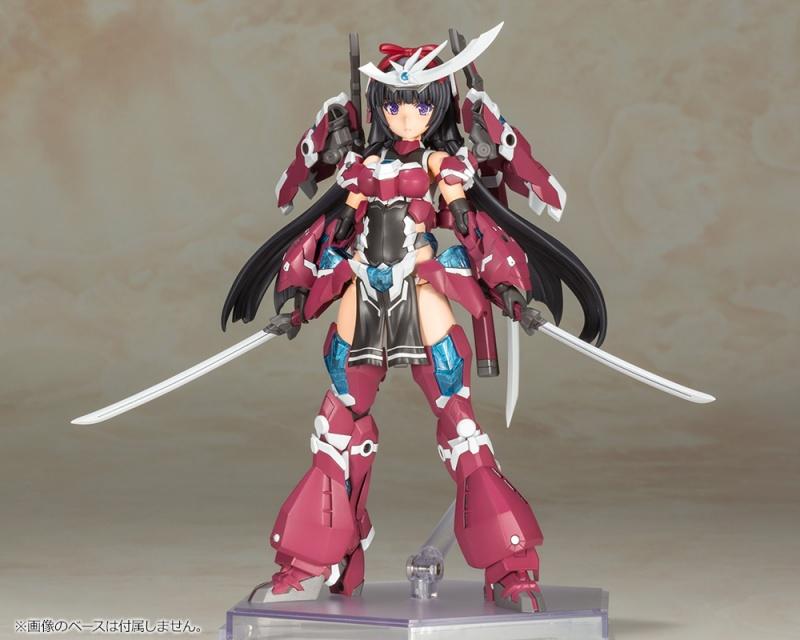 Kotobukiya Frame Arms Girl Magatsuki (6.38 Inch Tall approx)