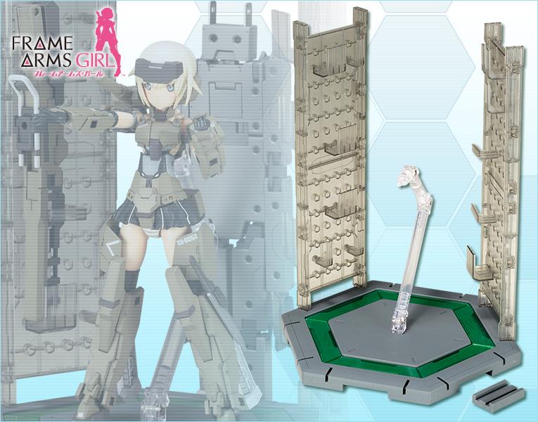 Kotobukiya Frame Arms Girl Session Base