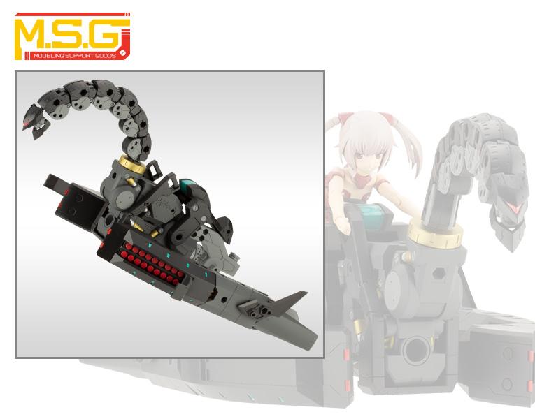 Kotobukiya MSG Modeling Support Goods Gigantic Arms Strike Serpent