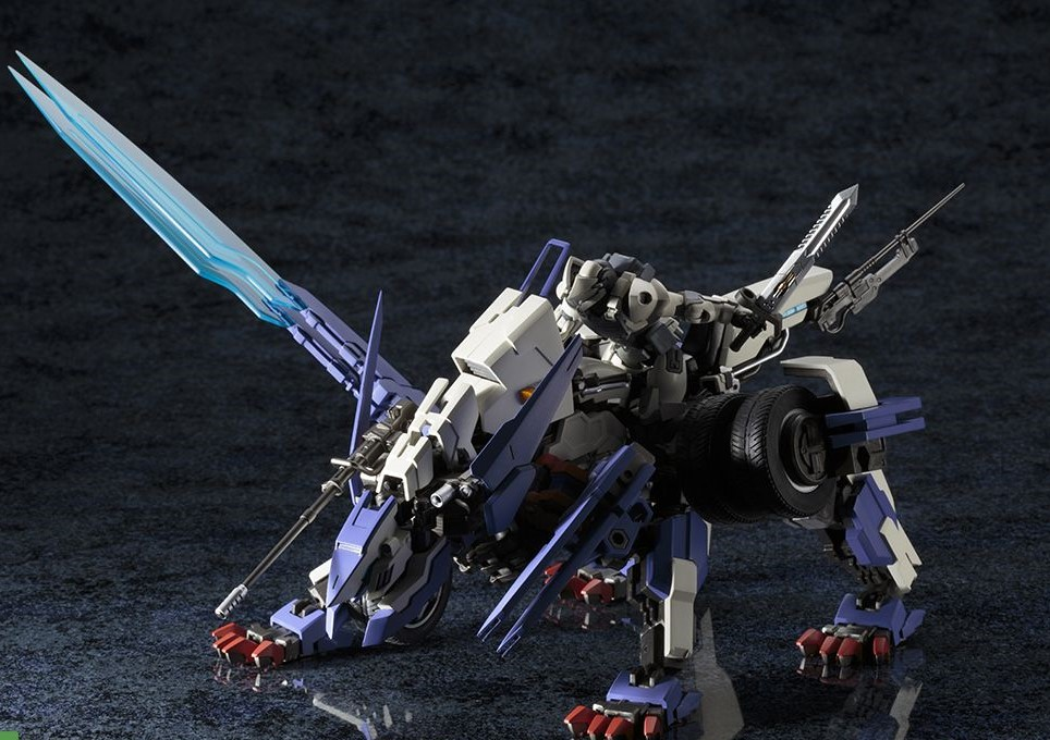 Kotobukiya Rayblade Impulse 1/24 Hexa Gear