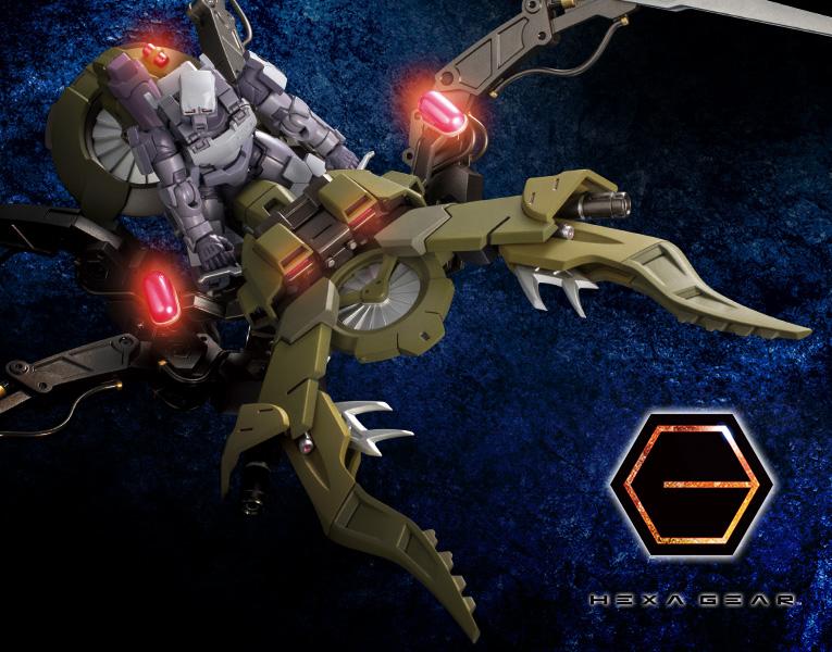 Kotobukiya 1/24 Hexa Gear Motor Punisher