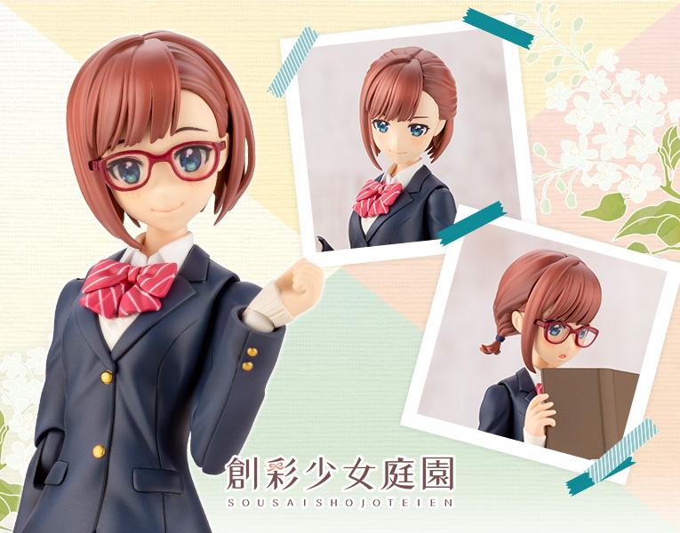 Kotobukiya 1/10 Sousai Shojo Teien Takanashi Koyomi (Ryobu High School Winter Clothes)