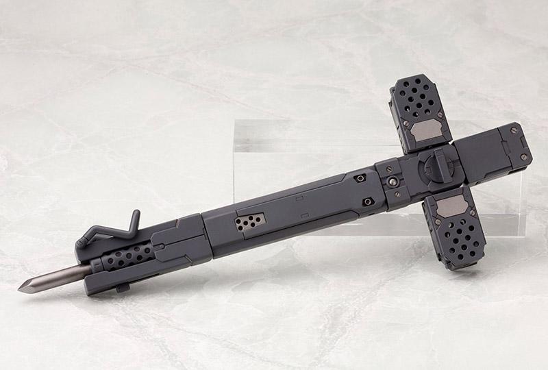 Kotobukiya MSG Grave Arms, 2 Pack