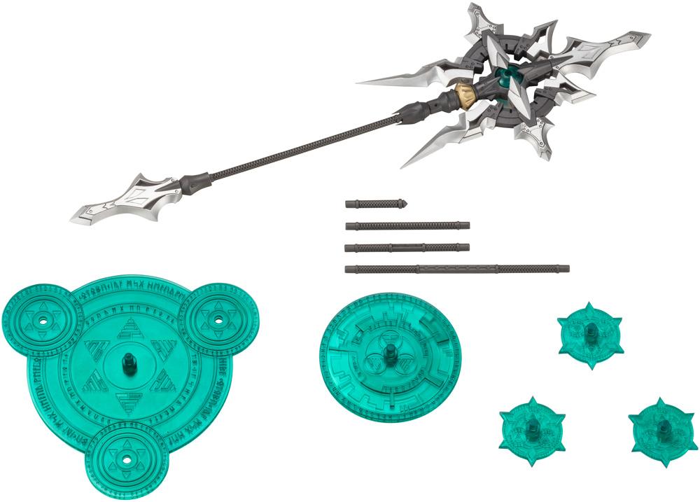Kotobukiya MSG Heavy Weapon Unit 24 Alnair Rod