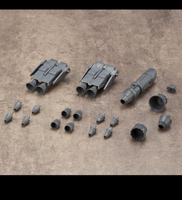 Kotobukiya MSG Mecha Supply Vectored Thruster A Detail Set