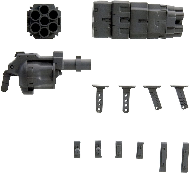 Kotobukiya MSG Weapon Unit 022 Rocket Launcher / Revolver Launcher