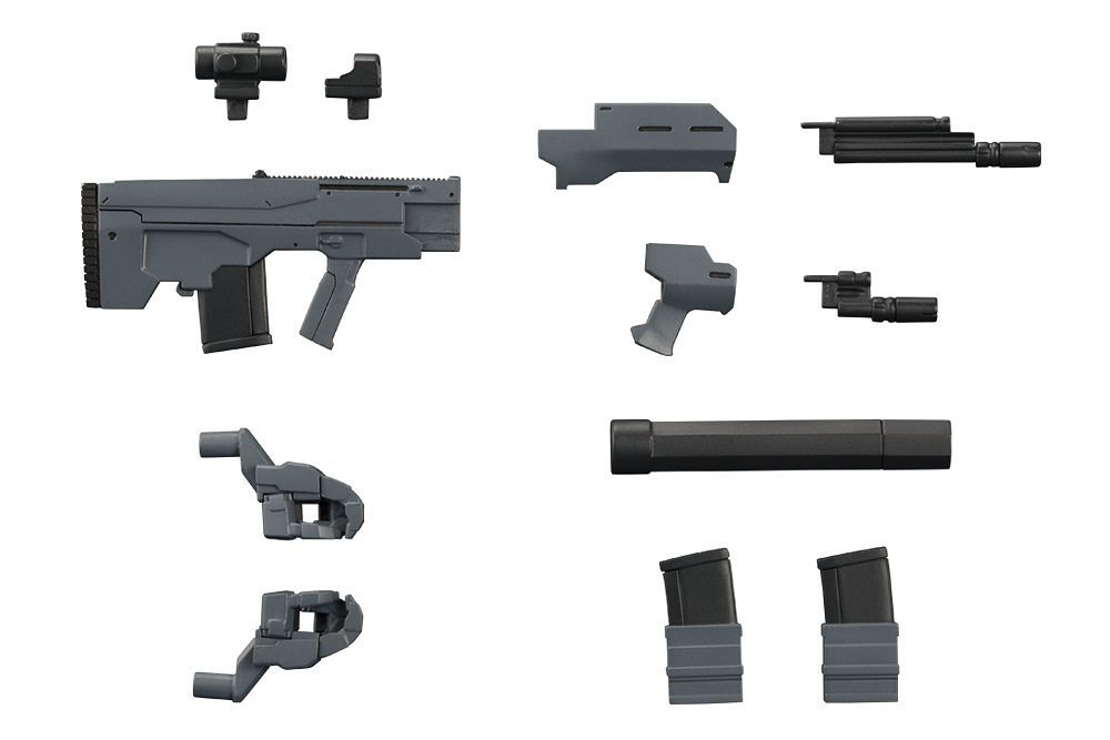 Kotobukiya MSG Weapon Unit 37 Assault Rifle 2, 2 Pack