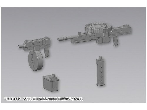 Kotobukiya MSG Weapon Unit 40 Multi Caliber, 2 Pack