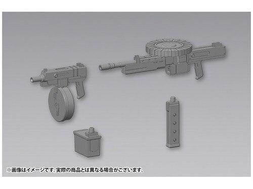Kotobukiya MSG Weapon Unit 40 Multi Caliber