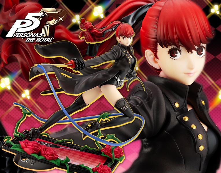 Kotobukiya 1/8 ARTFXJ Persona5 The Royal Kasumi Yoshizawa Phantom Thief Version