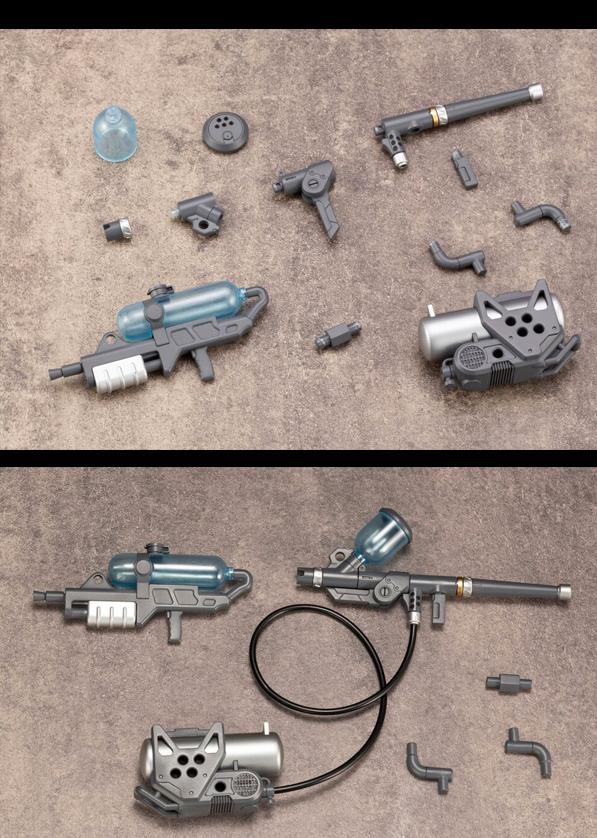 Kotobukiya MSG Weapon Unit Unit 21 Water Arms