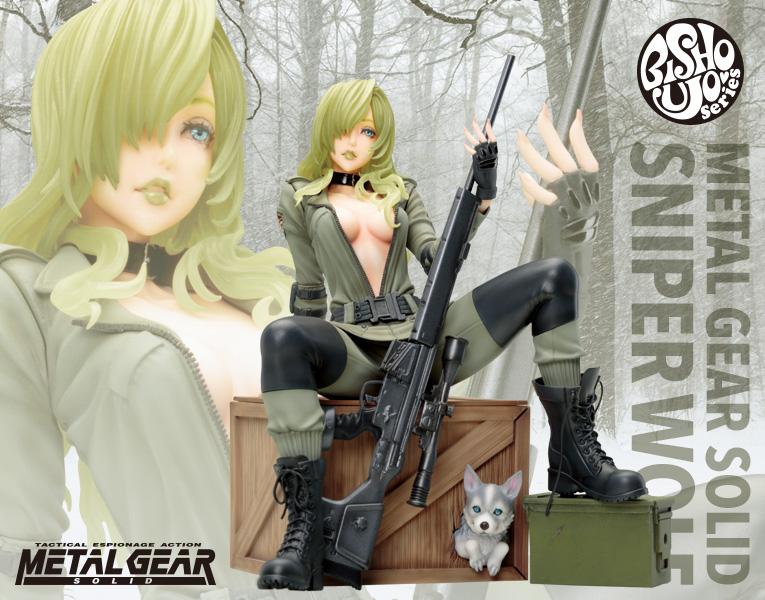 Kotobukiya 1/7 Metal Gear Sniper Wolf Bishoujo Statue