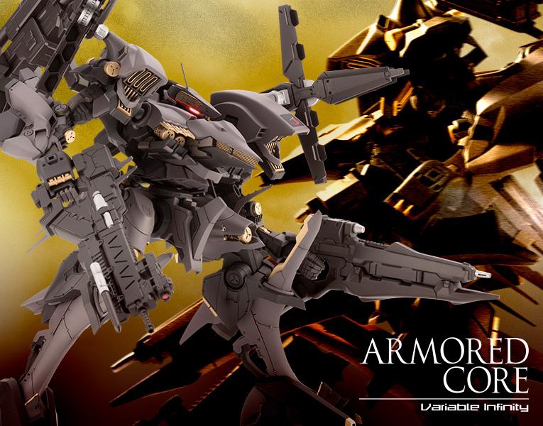 Kotobukiya 1/72 Armored Core Variable Infinity Rayleonard 03-AALIYAH Supplice Opening Version, Action Figure Kit