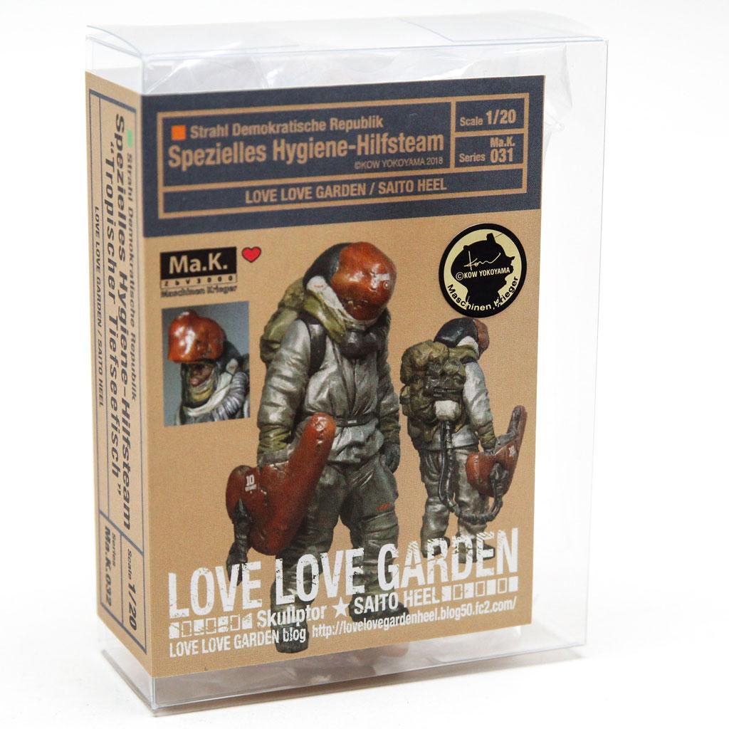 Love Love Garden Ma.K.031. Spezielles Hygiene-Hilfsteam Special Hygiene Rescue Team
