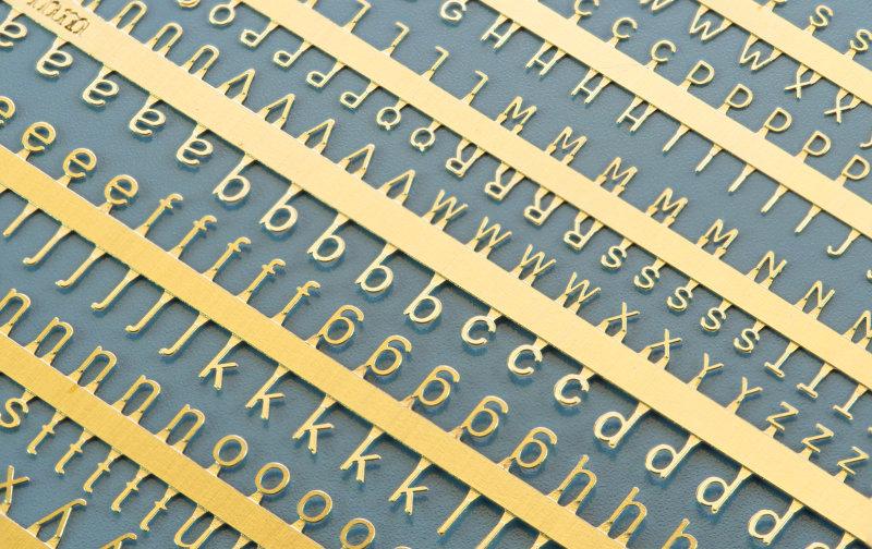 Matho PE Letters: 1,5 - 2,0mm
