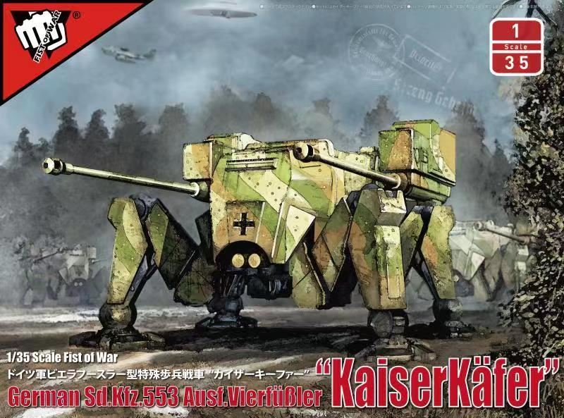 ModelCollect Fist of War German WWII sdkfz 553/A medium fighting Mech