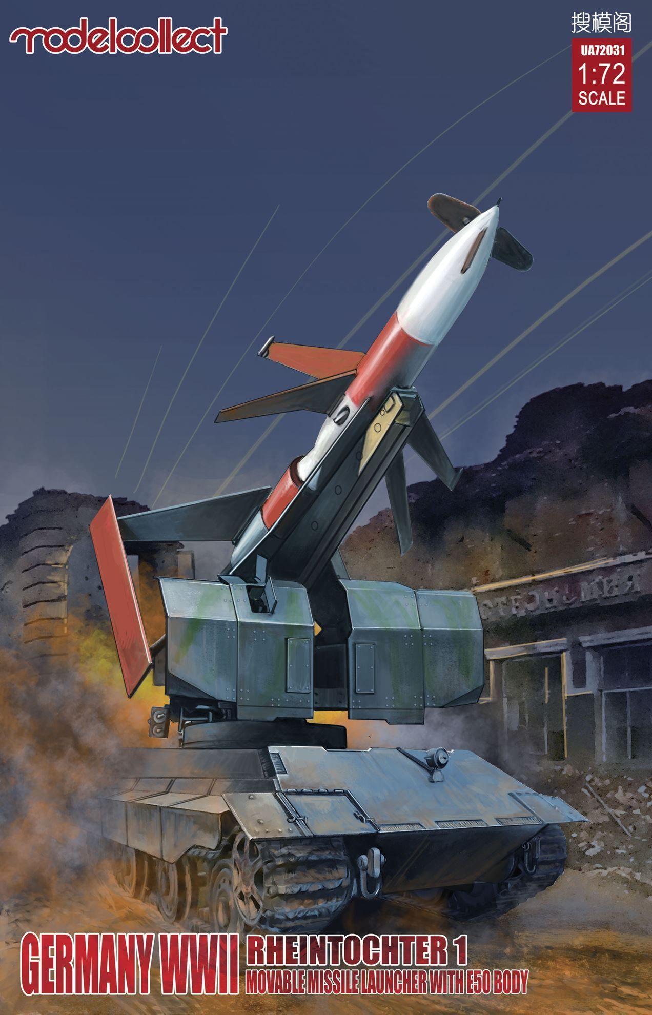 ModelCollect Germany Rheintochter 1 movable Missile launcher with E50 body