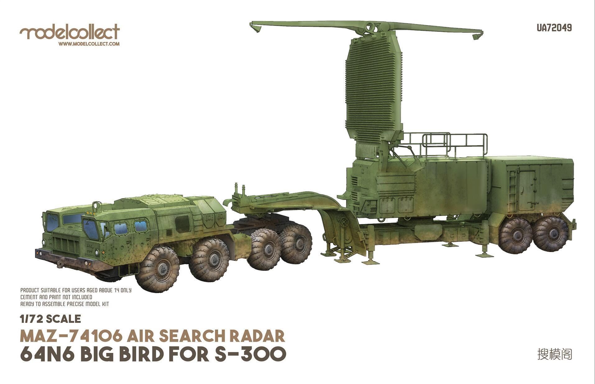 ModelCollect MAZ-74106 air search radar 64N6 BIG BIRD for S-300