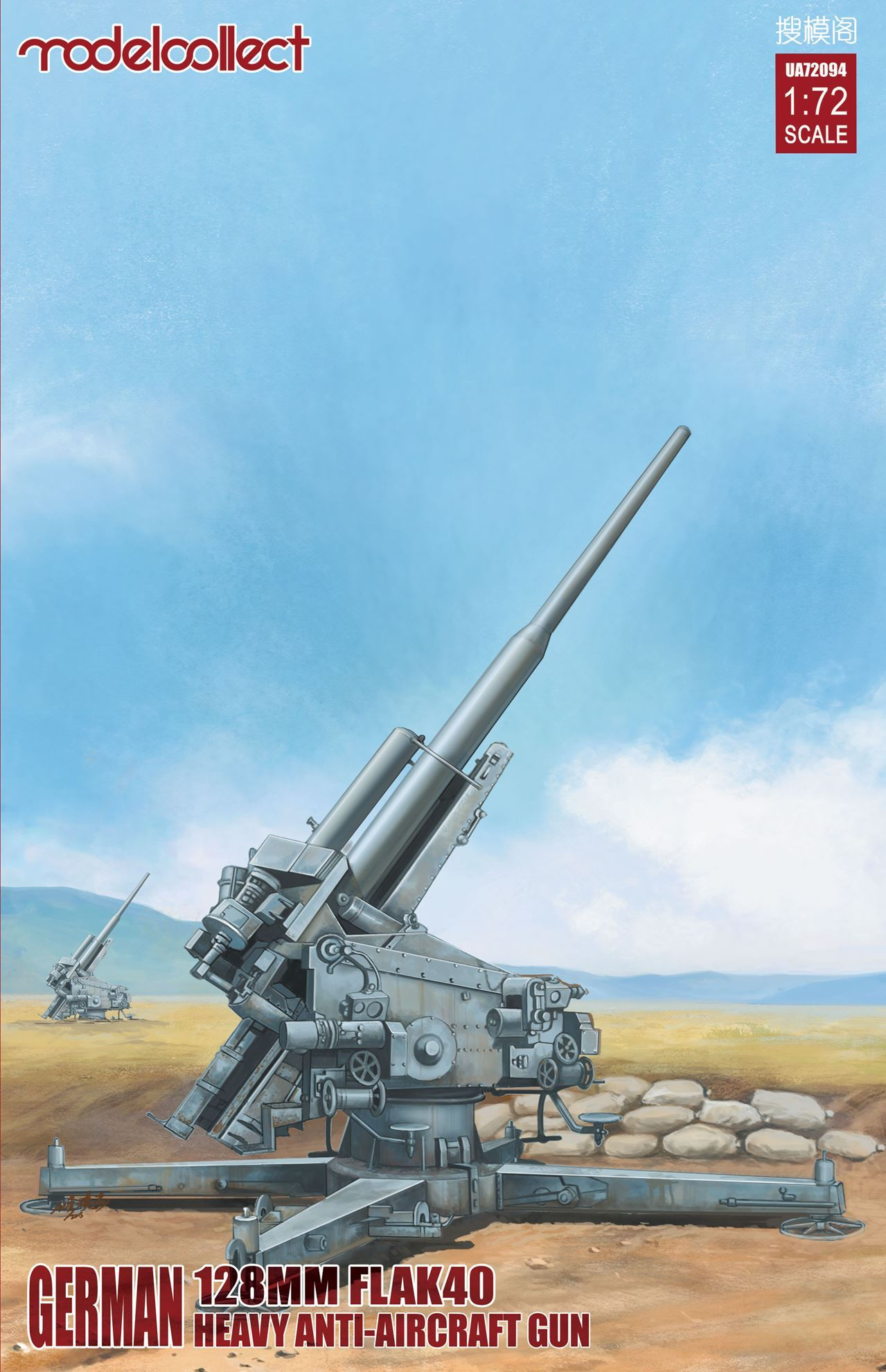 ModelCollect German 128mm Flak40 heavy Anti-Aircraft Gun