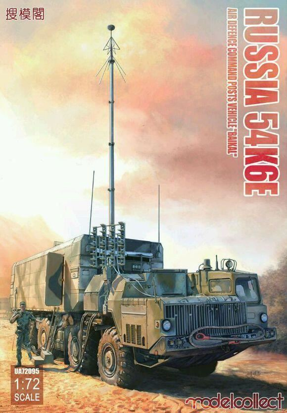 "ModelCollect Russian 54K6E ""Baikal"" Air Defence Command Post"