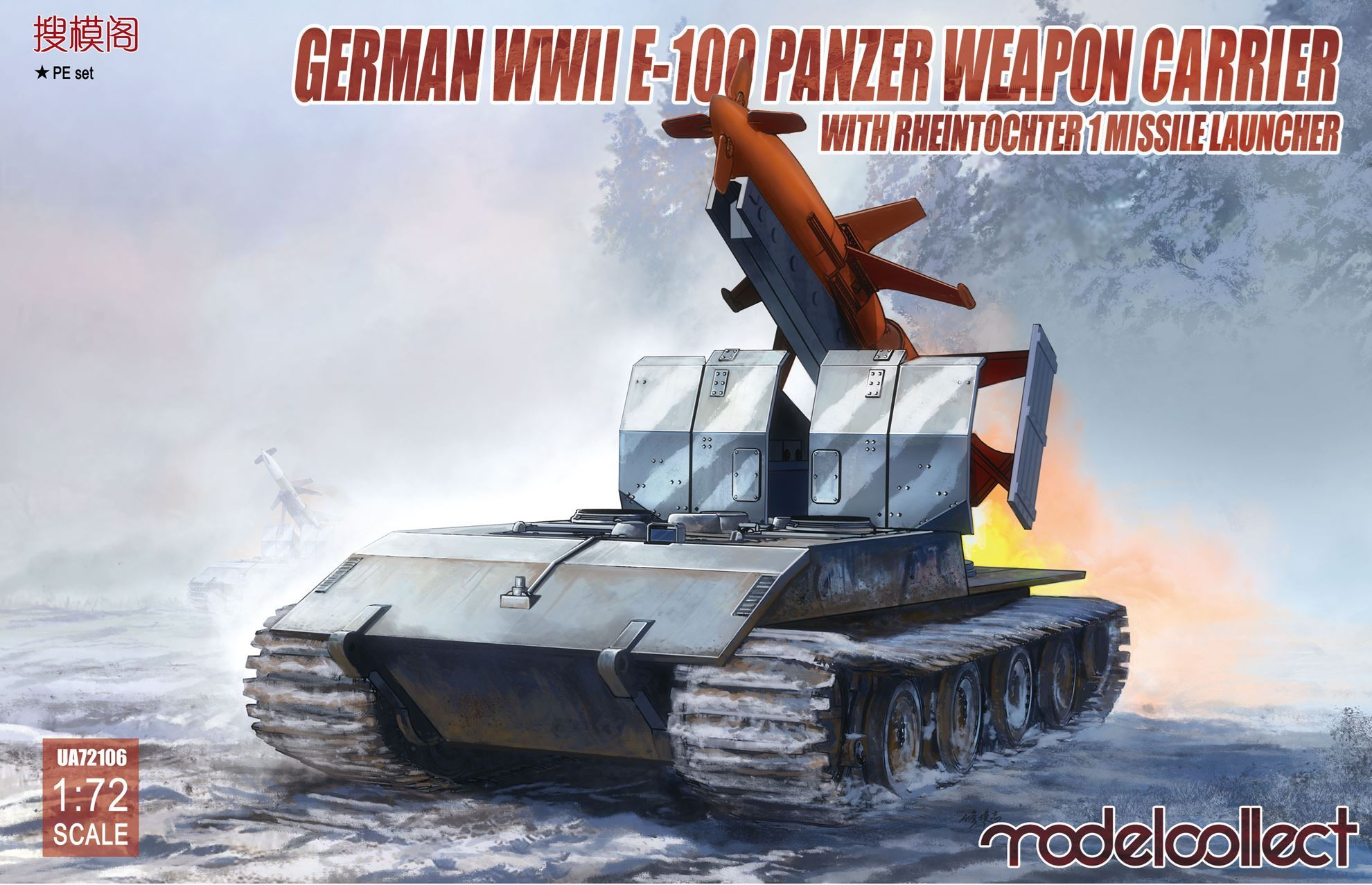 ModelCollect German WWII E-100 panzer weapon carrier with Rheintochter 1 missile launcher