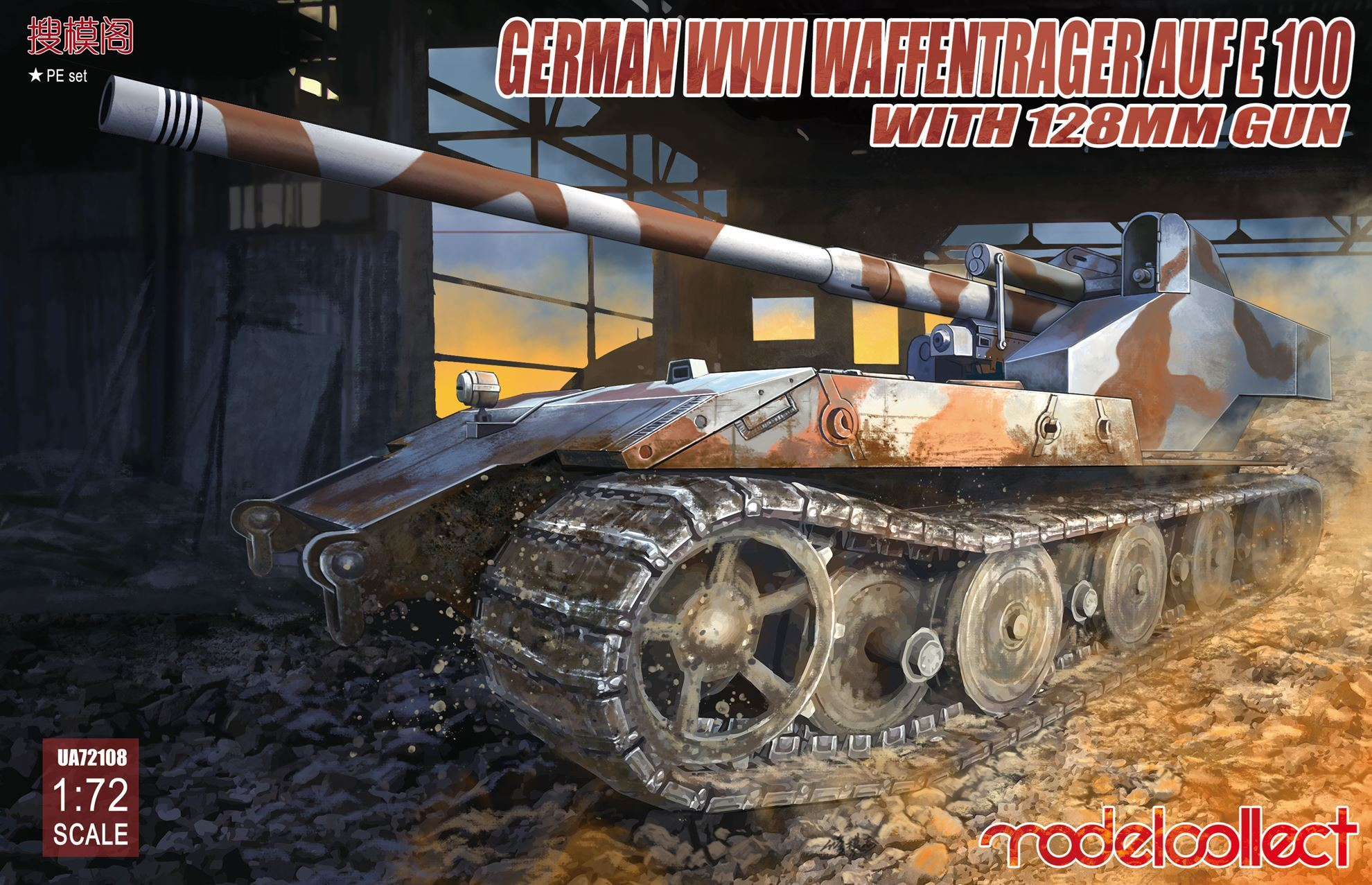 ModelCollect German WWII E-100 panzer weapon carrier with 128mm gun