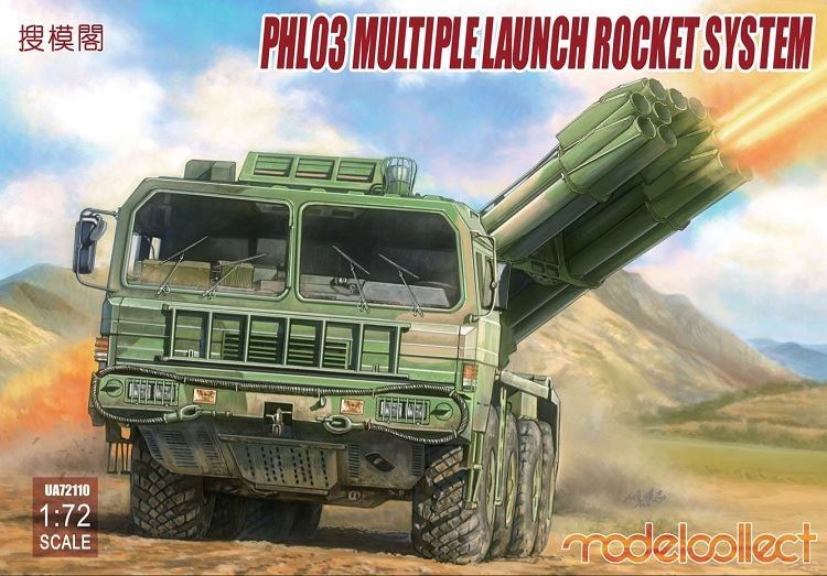 ModelCollect PHL03 Multiple launch rocket system