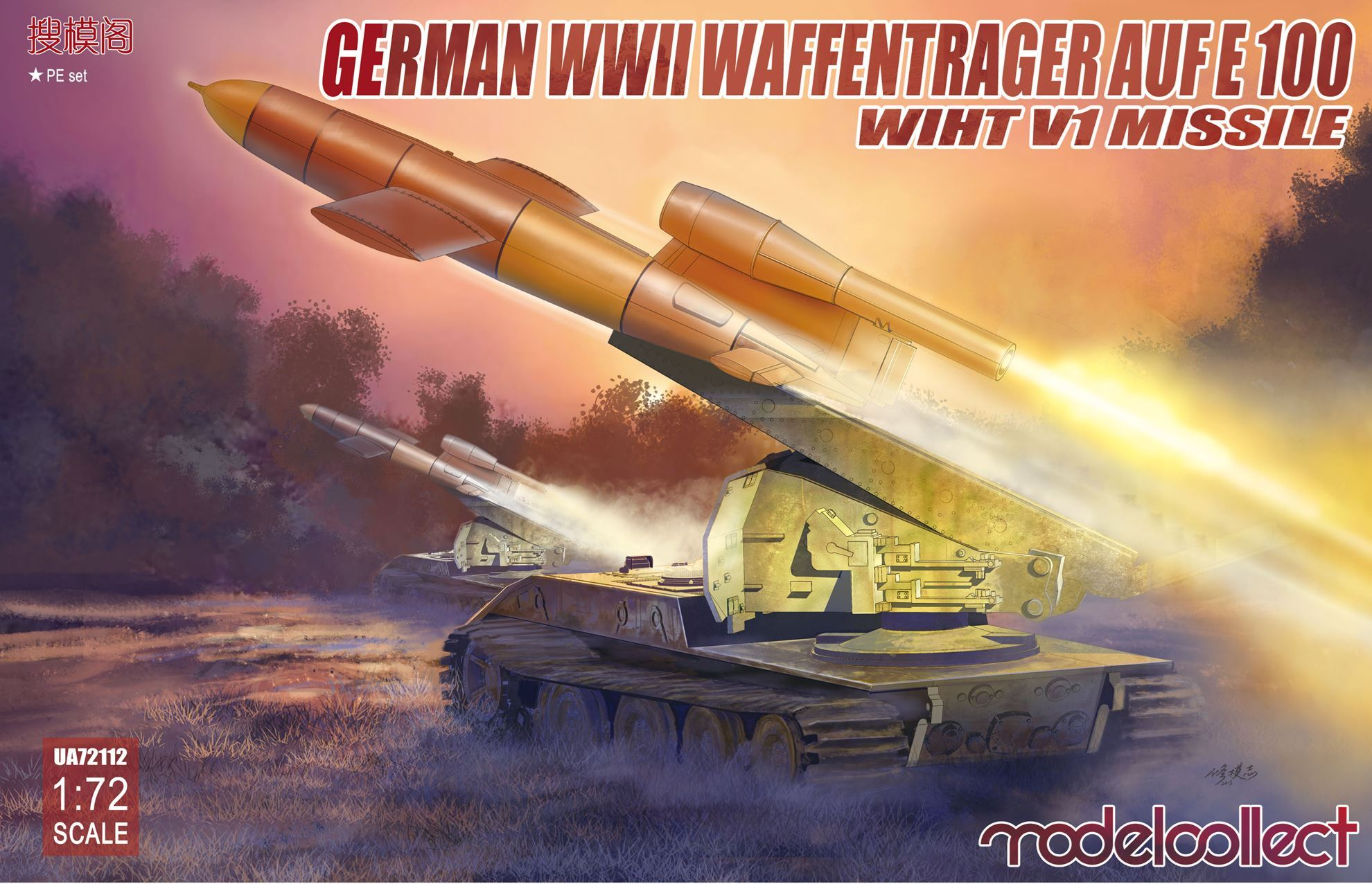 ModelCollect German WWII E-100 panzer weapon carrier with V1 Missile launcher