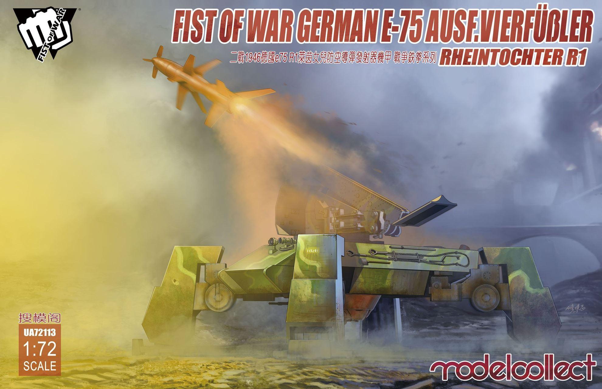 ModelCollect Fist of War German WWII E75 Ausf.vierfubler Rheintochter 1