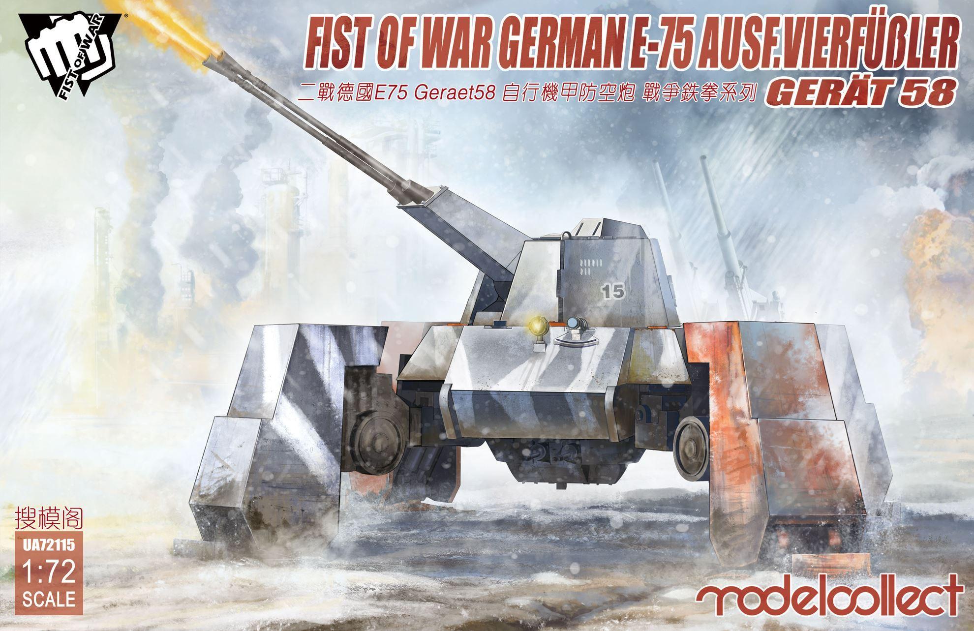 ModelCollect Fist of War German WWII E75 Ausf.vierfubler Gerat 58