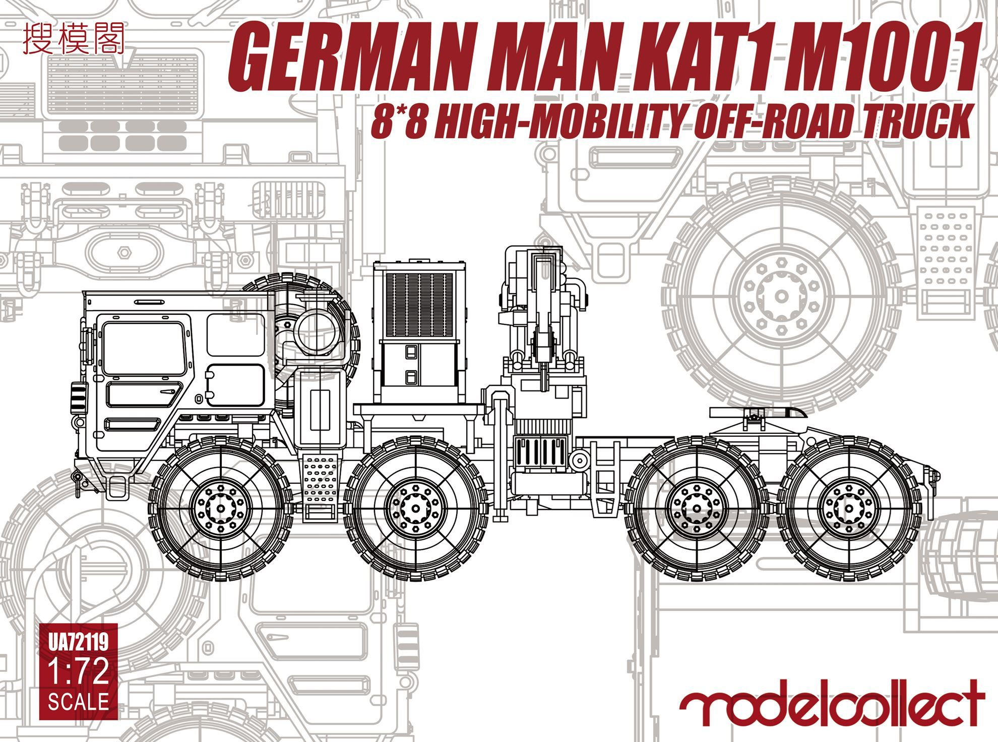 ModelCollect German MAN KAT1M1001 8*8 HIGH-Mobility off-road truck
