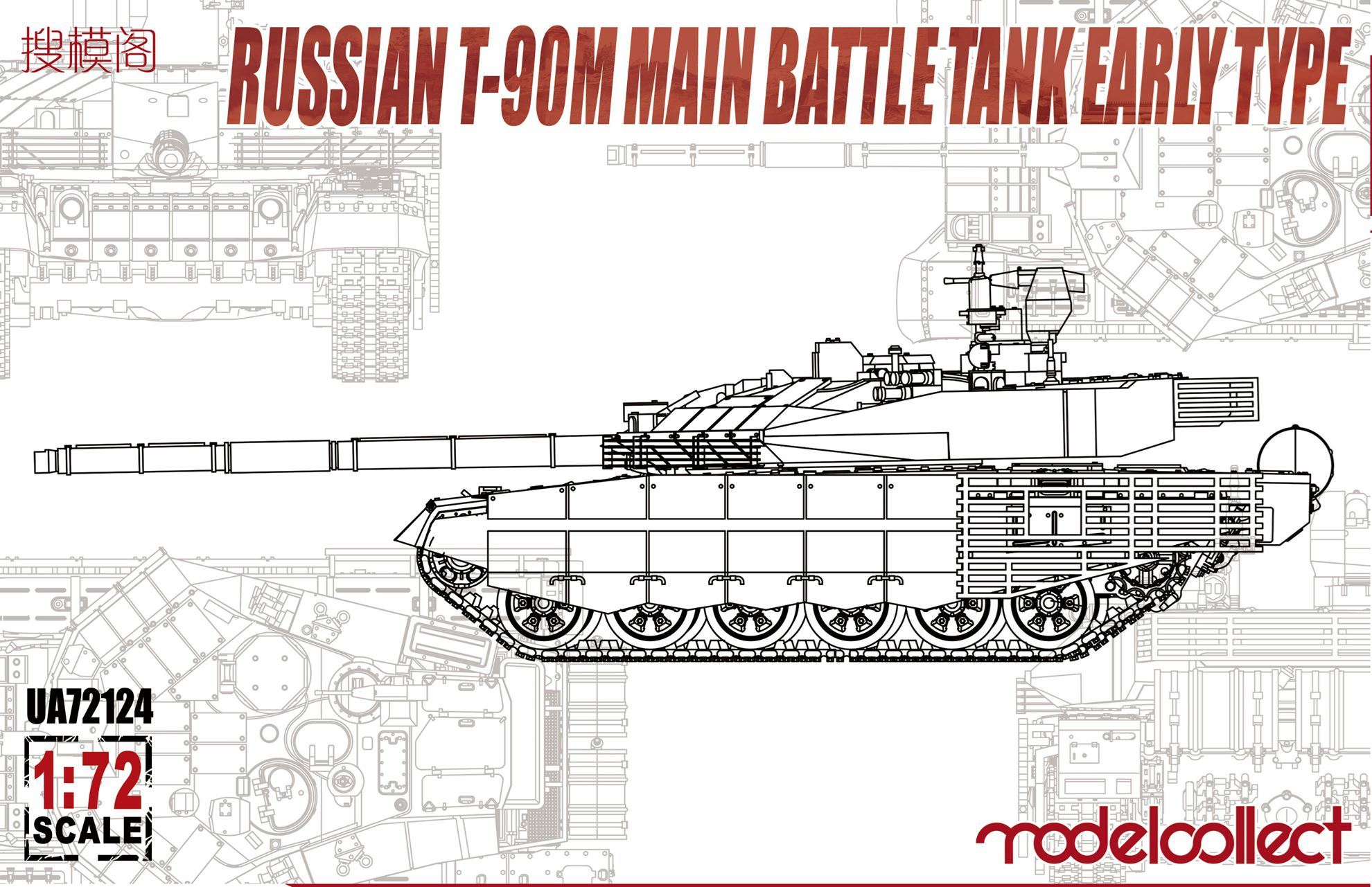 ModelCollect Russian T-90M Main battle tank early type