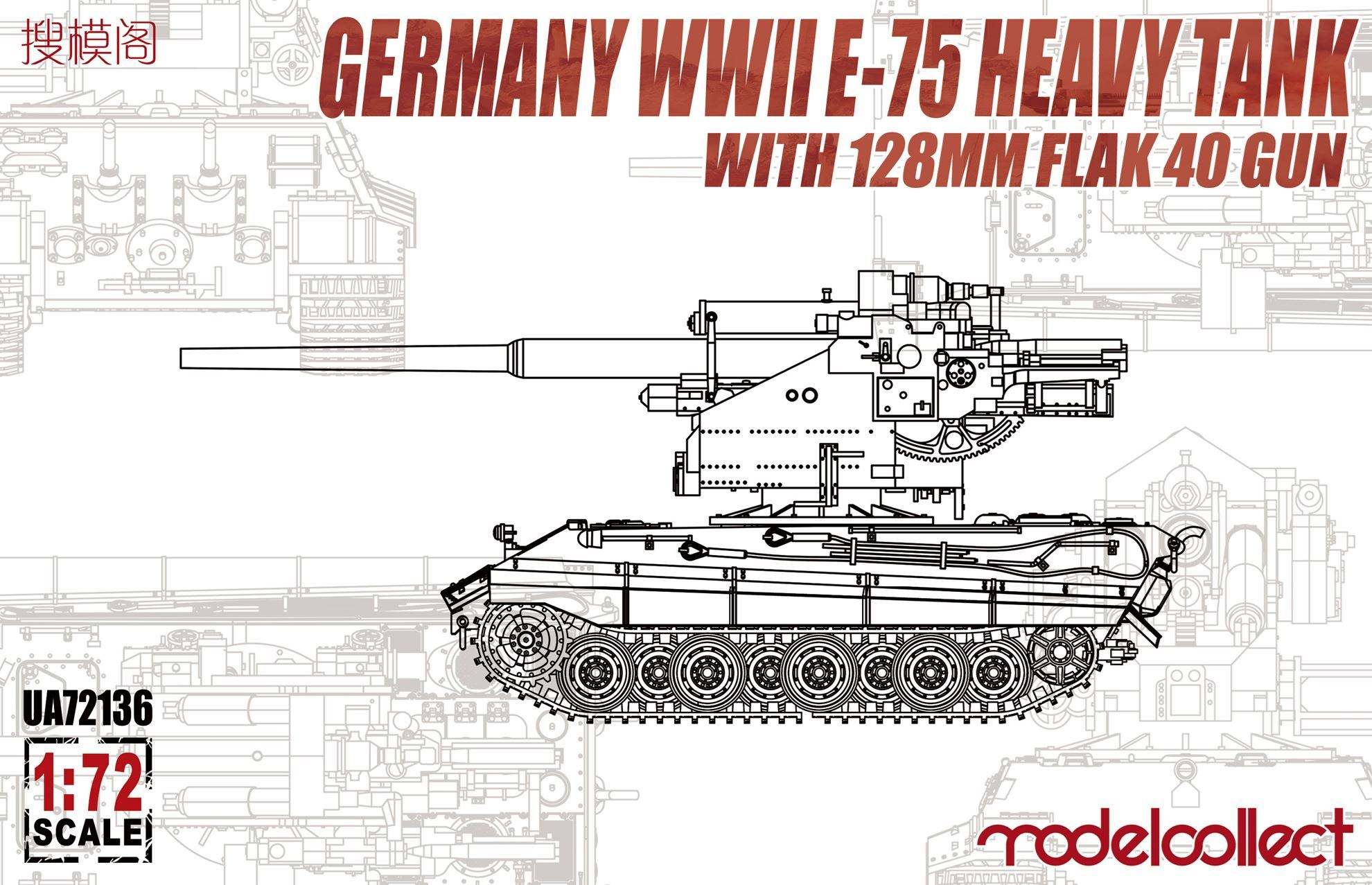 ModelCollect German WWII E-75 Heavy Tank with 128mm flak 40 gun