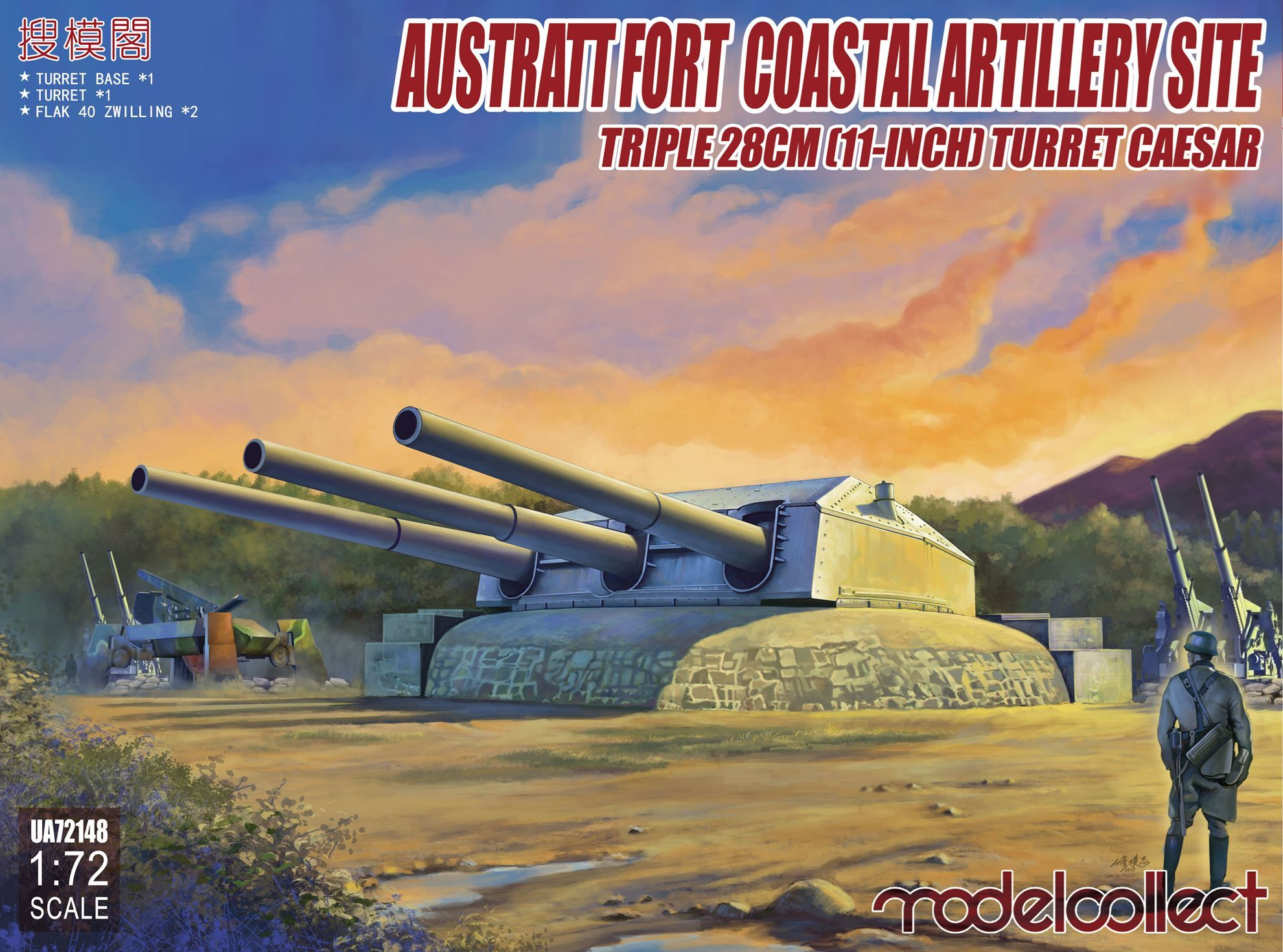 ModelCollect Austratt fort coastal artillery site triple 28cm turret Caesar (2 * flak 40 zwilling include )
