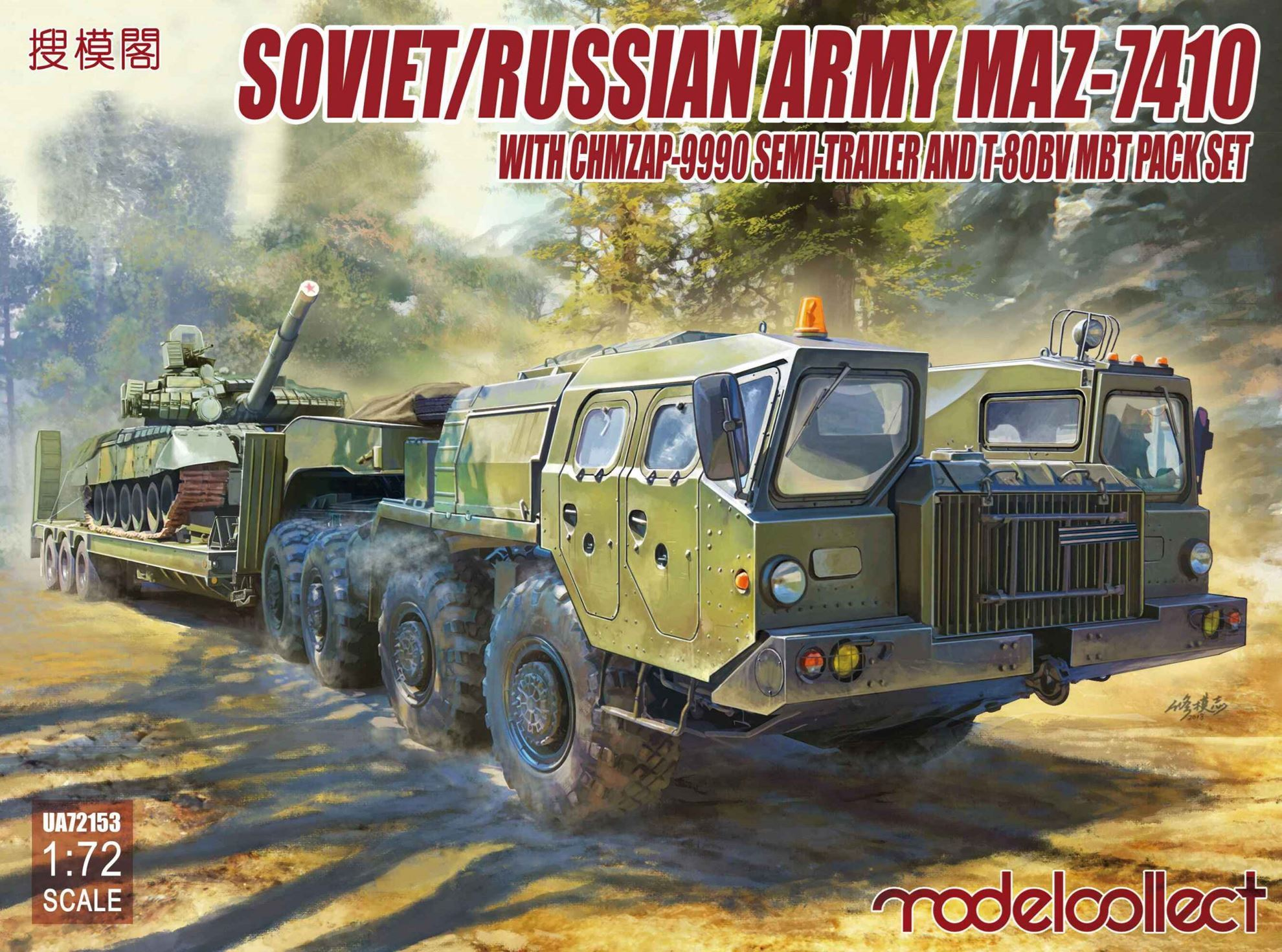 ModelCollect Soviet/Russian Army MAZ-7410 with ChMZAP-9990 semi-trailer and T-80BV mbt pack set