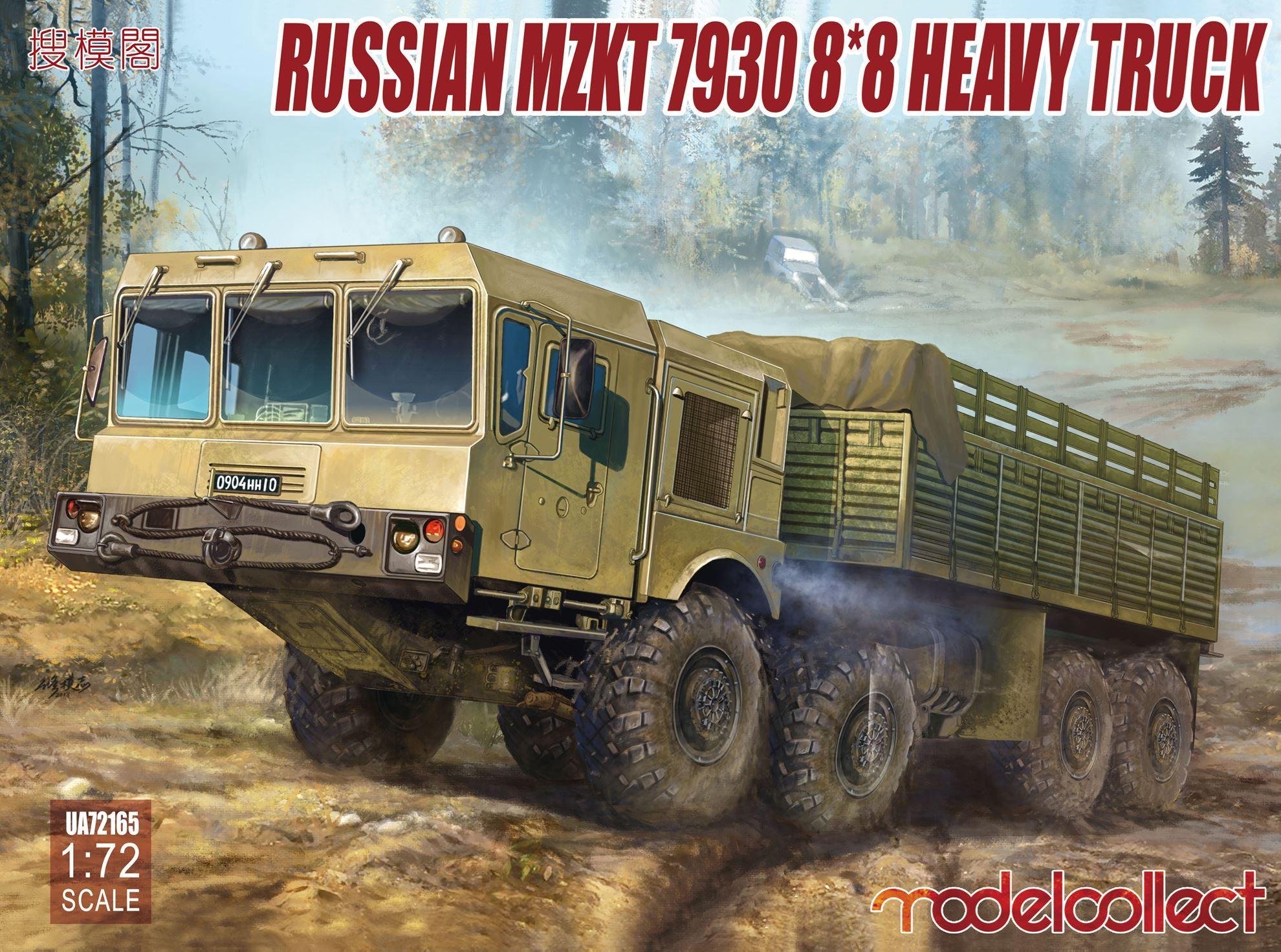 ModelCollect Russian mzkt 7930 8*8 heavy truck