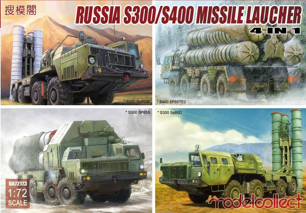 ModelCollect S-300/S400 Missile launcher_N in 1_* S300 5P85S * S300 5p85D * S300 5p85SE * S400 5P85TE2_