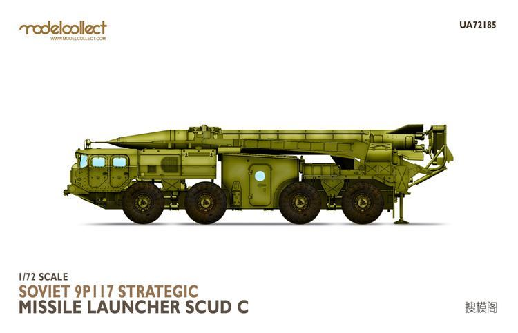 ModelCollect Soviet 9P117 Strategic missile launcher (SCUD C)