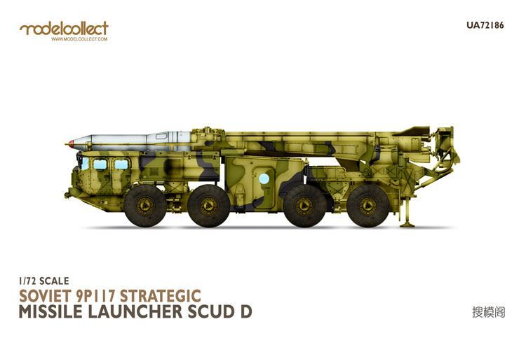ModelCollect Soviet 9P117 Strategic missile launcher (SCUD C)Soviet 9P117 Strategic missile launcher (SCUD D)