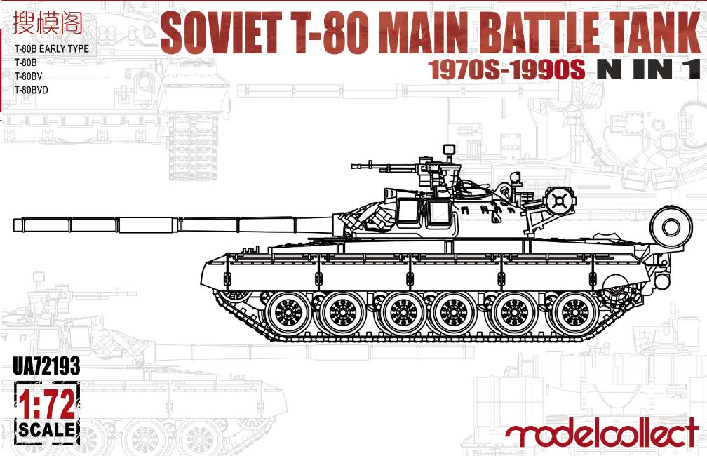 ModelCollect Soviet T-80 Main Battle Tank 1970S-1990S N in 1