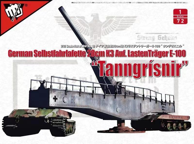 ModelCollect Fist of War WWII German 28CM Kanone 3 Auf Lastenträger E-100