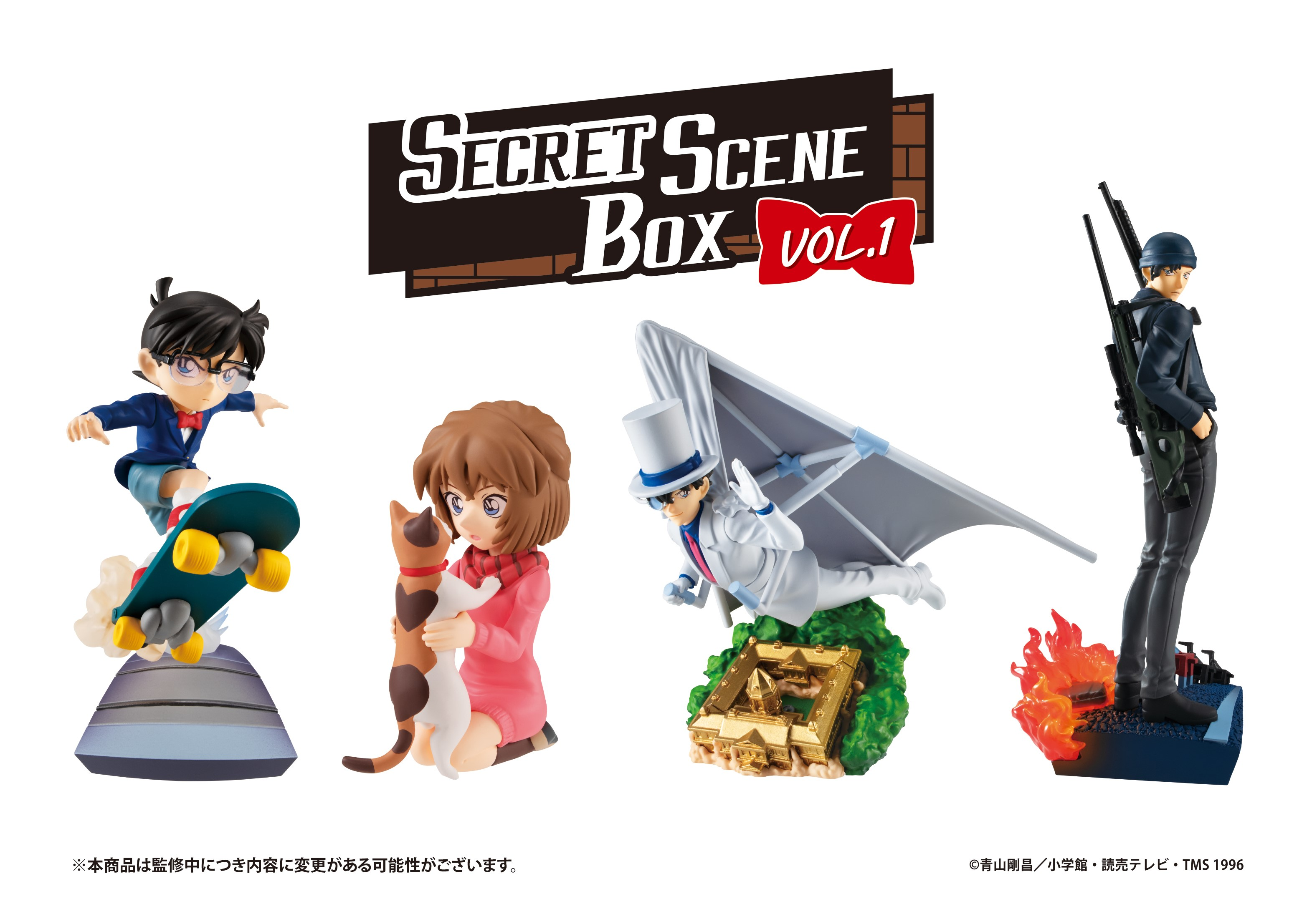 "Megahouse Petitrama Case Closed Secret Scene Box (Vol 1.) ""Case Closed"", Box of 4"