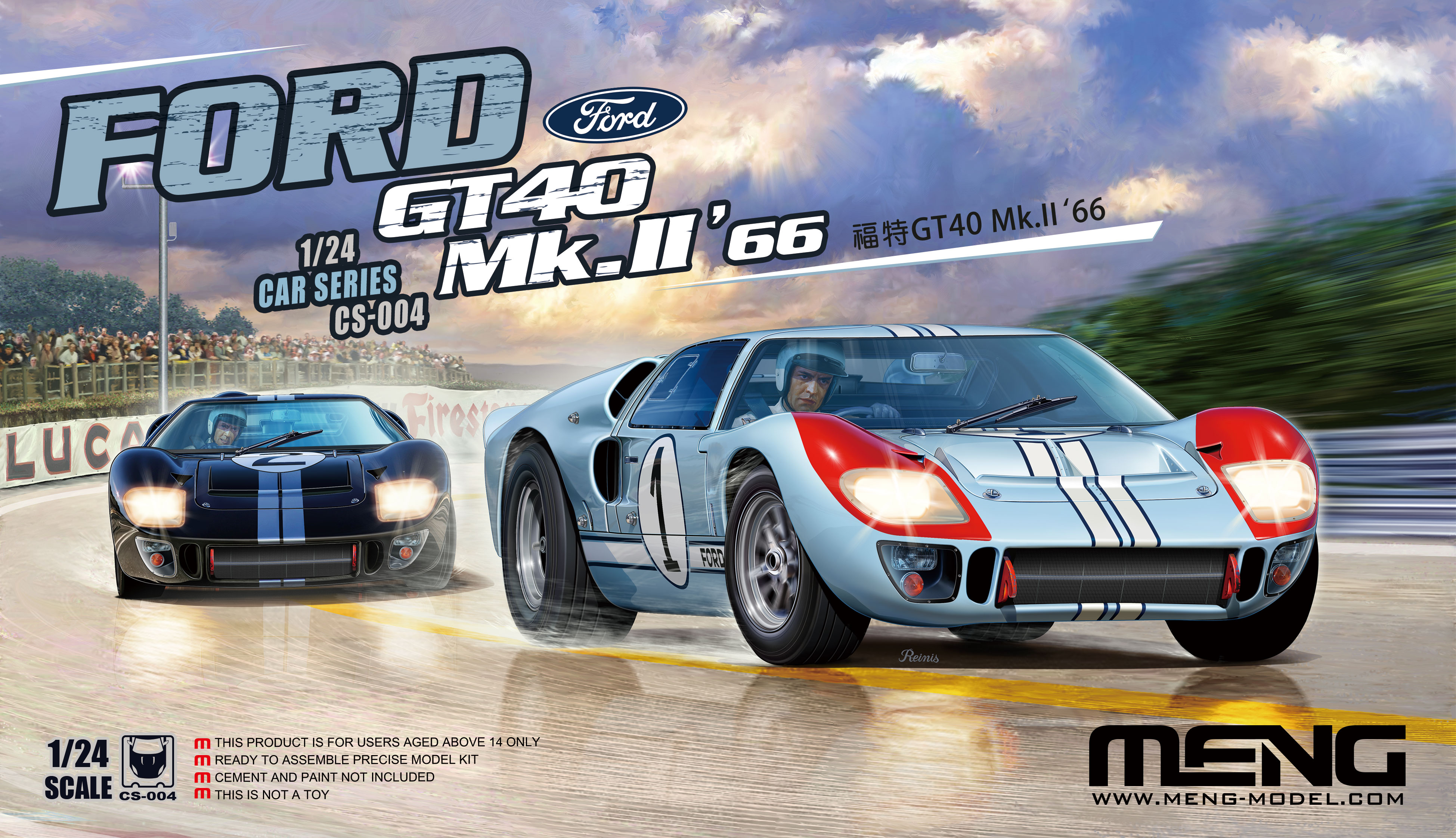 Meng 1/24 Ford GT40 Mk.II 66 (Not pre-colored)