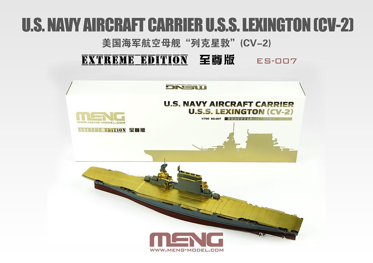 Meng U.S. Navy Aircraft Carrier U.S.S. Lexington (Cv-2) Extreme Edition