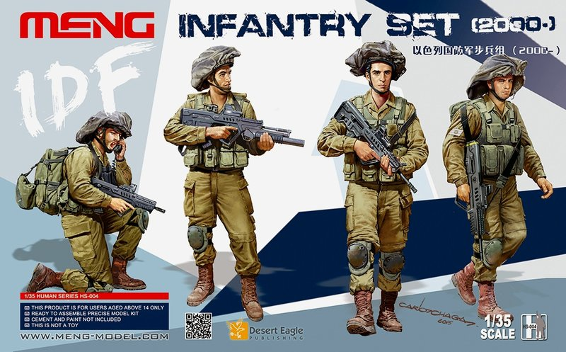 Meng 1/35 IDF INFANTRY SET (2000- )