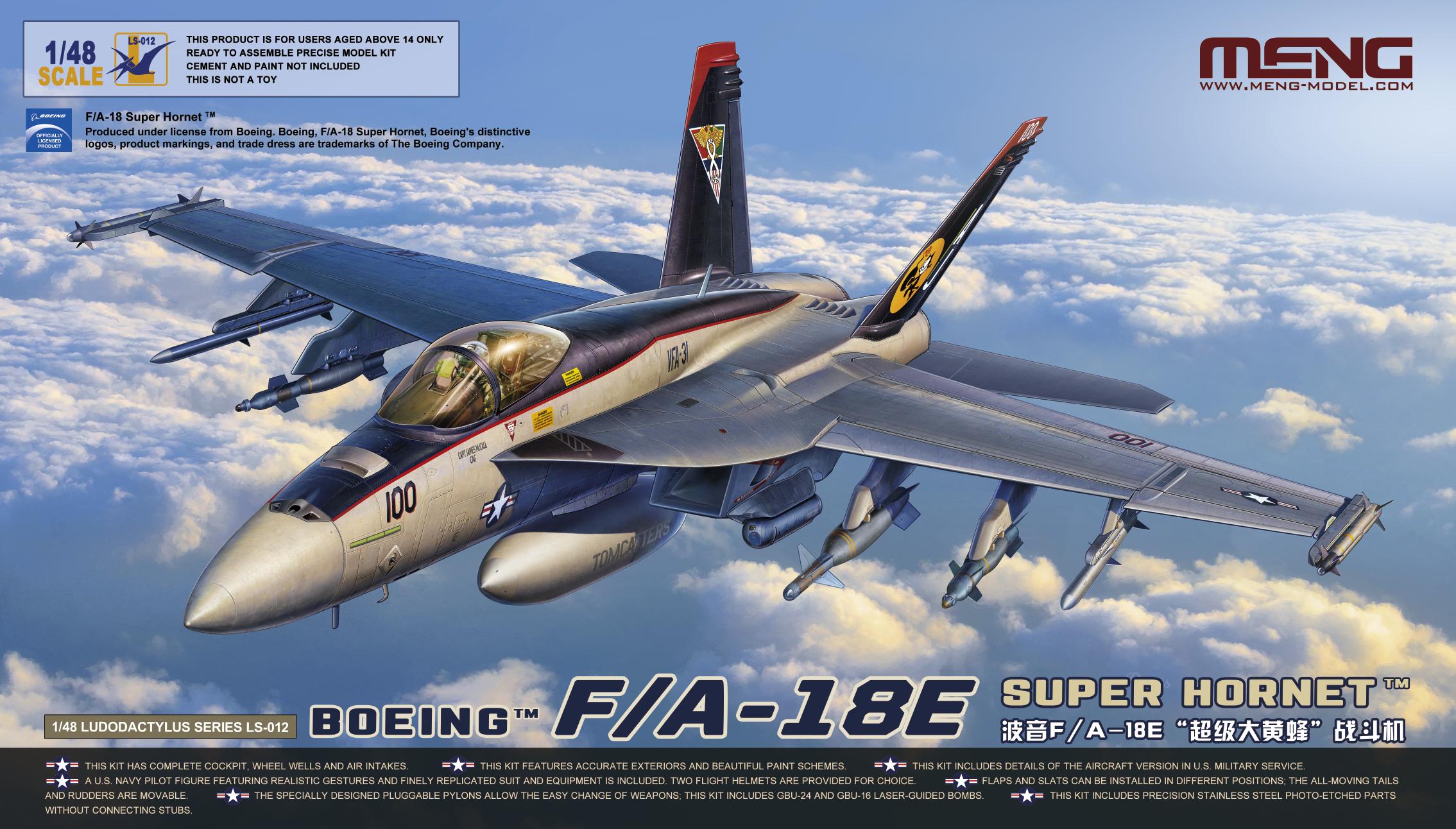 Meng 1/48 Boeing F/A-18E Super Hornet