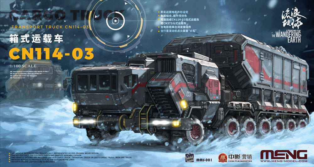 Meng 1/100 Cargo Truck-Transport Truck CN114-03