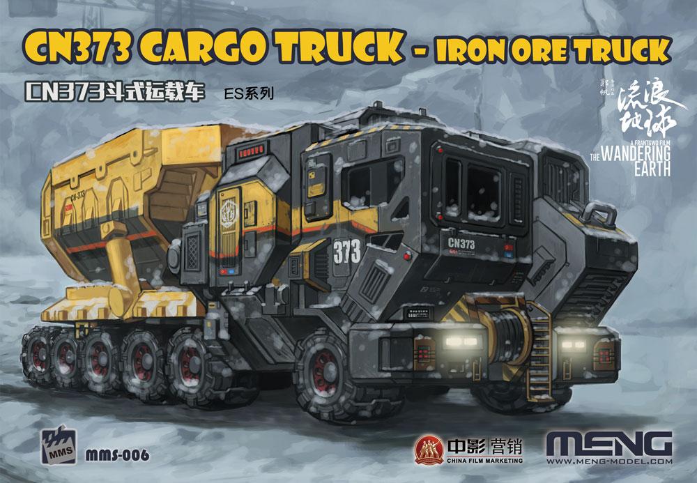 Meng CN373 Cargo Truck-Iron Ore Truck