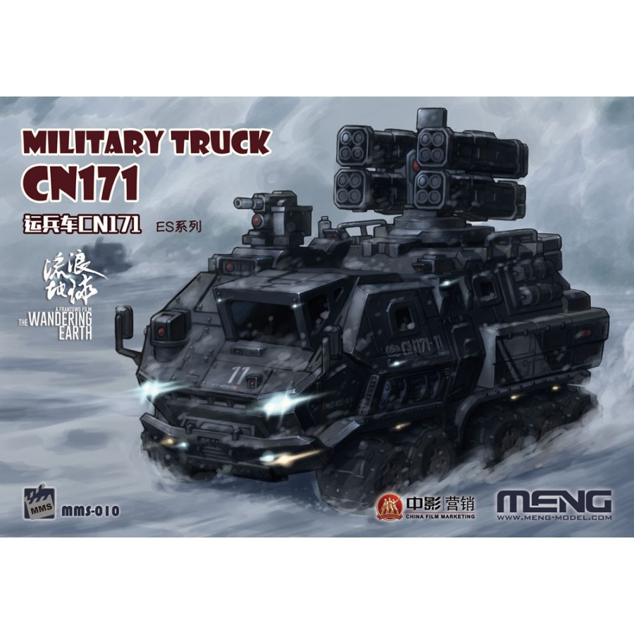 Meng Military Truck CN171 (CARTOON MODEL)